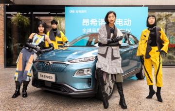 현대차, 중국서 가죽시트 재활용 패션 공개
