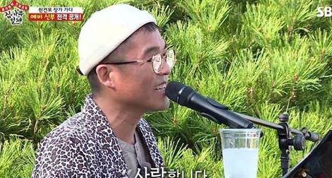 '집사부일체' 김건모-장지연 공개…시청률 '껑충'