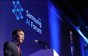 삼성전자, '삼성 AI 포럼 2019' 개최...기술·연구 교류의 장