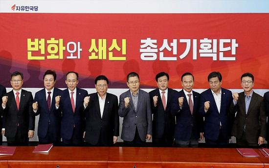 자유한국당 '영입'과 보수 '대통합'