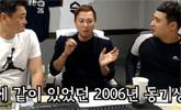 [스포튜브] 전 넥센 조용훈, 신인 시절 강정호와 싸운 썰