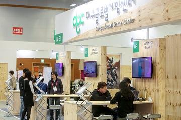 지스타 '글로벌게임센터 통합관' 운영…111개사 참가