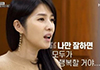 """김경란 눈물 """"이혼 후 완전히 부서졌다"""""""
