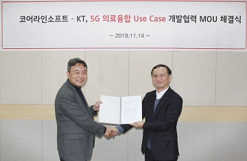 KT, 5G 기반 'VR 수술가이드' 개발 추진