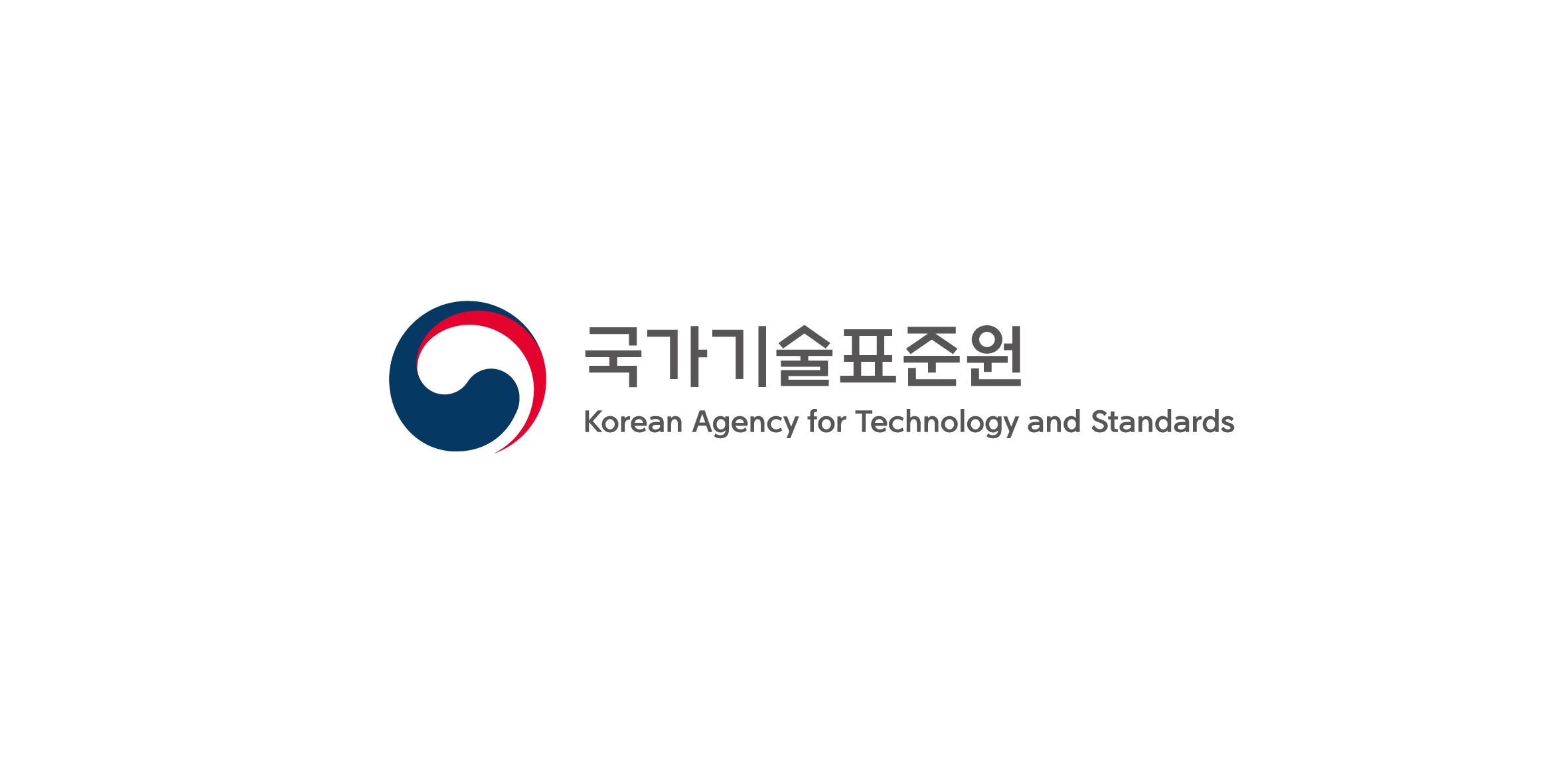 국표원, ESS시스템 안전성 확보 기술 국제표준화 착수