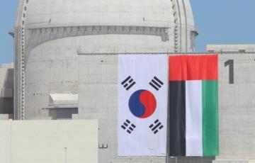 [단독] '수출 1호' UAE 바라카 원전 내년 2월 연료장전…1년 뒤 상업운전 시작