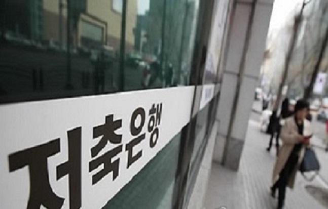 '호실적' 금융지주계열 저축은행…규제 강화 움직임에도 '미소'