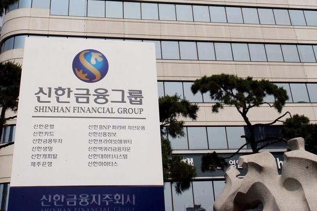 """""""신한지주 합병방식 규탄""""···거리 나서는 오렌지라이프 소액주주들"""