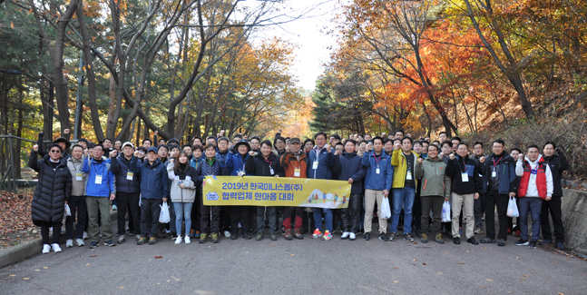 미니스톱, 90여개 협력사와 '한마음 대회' 개최