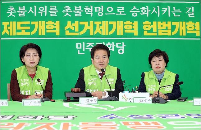 평화당, 황교안 단식 맹비난…민주당에도 '경고'