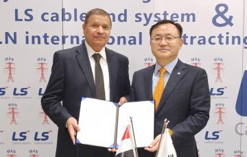 LS전선, 이집트에 전력케이블 합작법인 설립...아프리카 진출