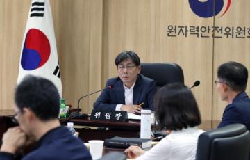 '마이웨이' 원안위, 월성 1호기 조기폐쇄‧맥스터 건설 안건 상정 논란