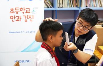 효성, 베트남 봉사단 '미소원정대' 파견…9년간 1만5000명 진료