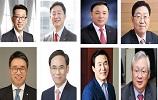 실적 볕든 증권사…CEO 연임 가능성 청신호