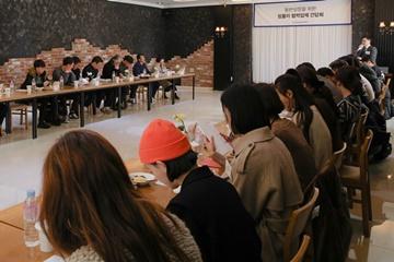 부건에프엔씨, 동반성장을 위한 임블리 협력업체 간담회 개최