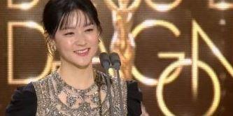 '청룡' 이영애, 등장만으로 화제…독보적 미모 '탄성'