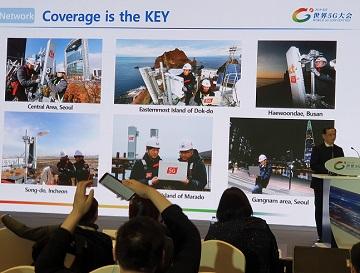 KT, 글로벌 5G 포럼서 '세계 최초 5G 상용화 경험' 발표