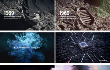 KCC, 세계 최초 달에 첫 발 디딘 실리콘 기술 광고로 선봬