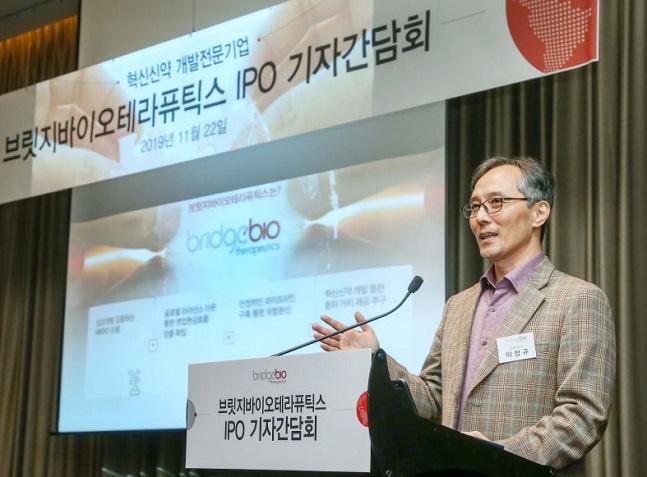 """브릿지바이오테라퓨틱스 내달 코스닥 상장···""""NRDO 성장엔진 주목"""""""