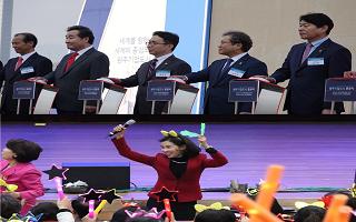 '비례대표→지역구 입성' 노리는 與 의원들은 누구?