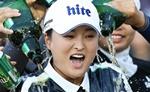 [LPGA] '랭킹 1위' 고진영, 올해의 선수상 수상...이정은 신인왕
