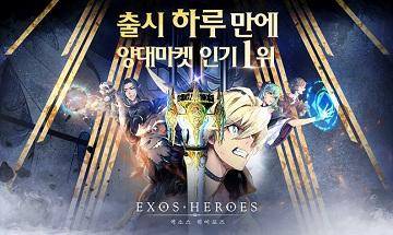 라인게임즈 '엑소스 히어로즈', 출시 하루만에 양대마켓 1위