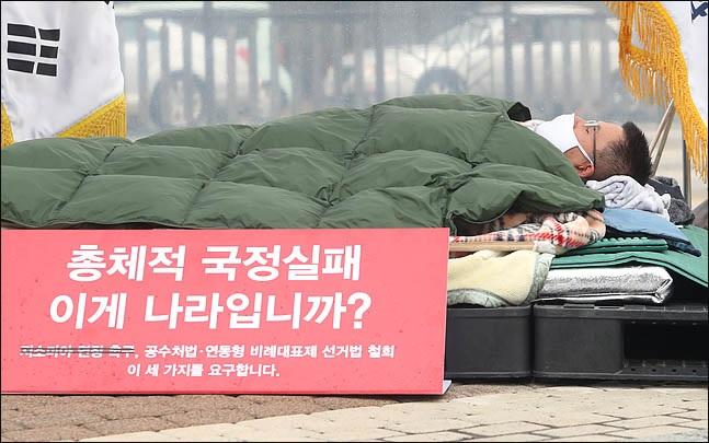 한국당 모두가 필사즉생 각오로…
