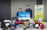 웅진코웨이 홈케어닥터, 사회복지기관에 물품 기증