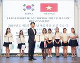 아시아나항공, 베트남 여성 지원 '아름다운 교실' 수료식