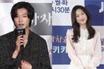 """우도환-문가영, 두 번째 열애설…""""친한 동료"""""""