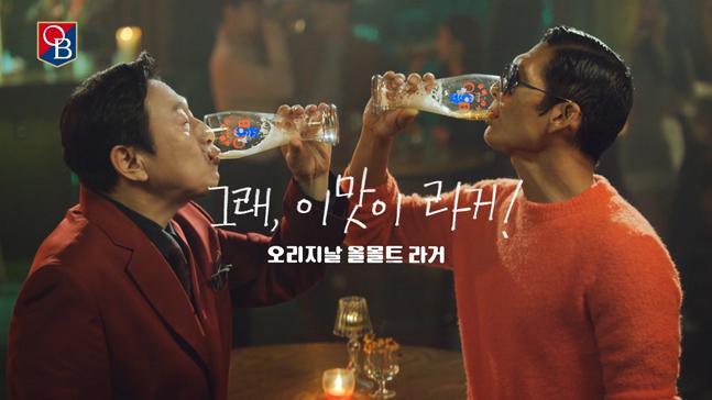 '카스' 사수에 나선 오비맥주…제품‧가격‧마케팅 전방위 반격