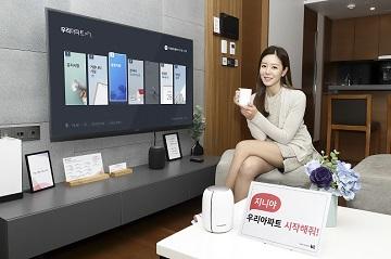 KT, '기가지니 우리아파트' 출시…입주민 생활편의 제공