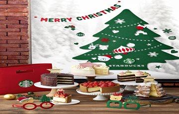 스타벅스, 2019 크리스마스 홀케이크 예약 판매