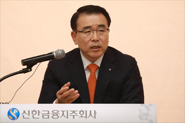 막 오른 신한금융 차기 회장 선출…조용병 연임 여부 '주목'