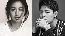 김태희-이규형 '하이바이마마' 출연…부부 케미