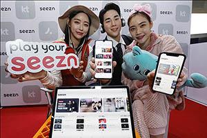 KT, 5G·AI 앞세운 차세대 모바일 미디어 OTT '시즌' 출시