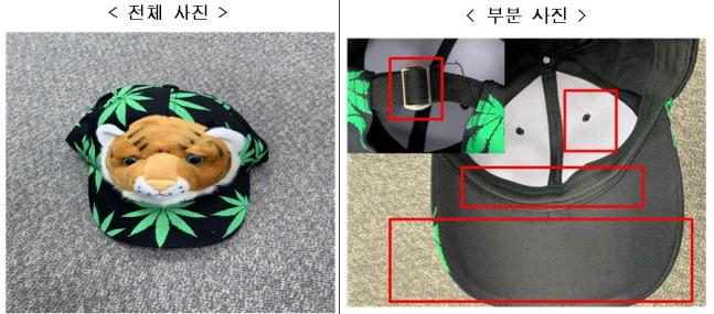 테마파크에서 판매하는 모자에 중금속이…17개 제품 리콜 명령