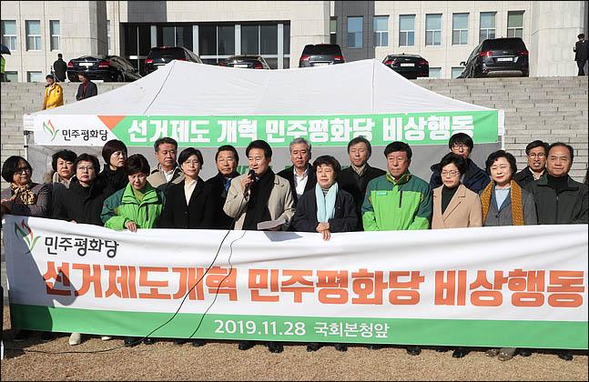 평화당, 한국당 천막 건너편에 '맞불 천막' 설치