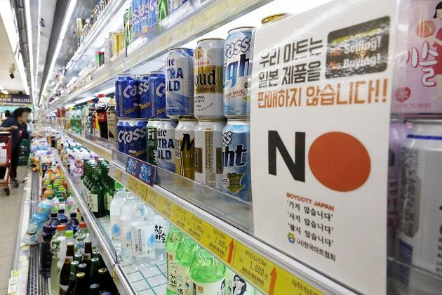 日맥주, 10월 한국 수출 '0원'