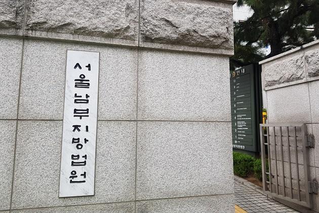 5시간 만에 2명 살인 저지른 중국동포, 징역 45년형