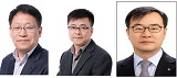 LG디스플레이, 10명 승진 인사…전년比 1/3 축소