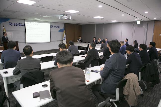 한국투자공사, 국내 자산운용사들과 '해외투자 협력 방안' 머리 맞댔다