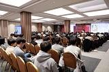 SEMI, 반도체산업 진로개발 대학생 멘토링 행사 개최