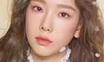 """소녀시대 태연, 홍민지 발언 불쾌감 """"같이 땀 흘린 추억 없어"""""""