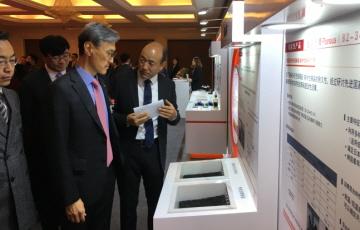 SK에너지, 中 합작사 설립…세계 최대 아스팔트 시장 '정조준'