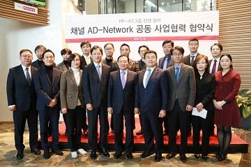 KT그룹, 16개 PP와 공동 광고 사업…상생 협력 나서