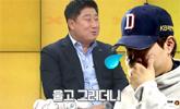 """[스포튜브] 김태형 감독 선수 관리법 """"박건우와 허경민은..."""""""