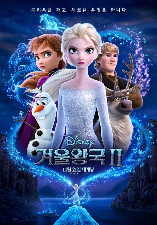 '겨울왕국2', 800만 돌파…전세계 수익 8715억원
