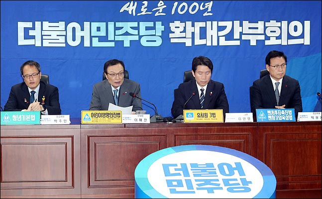 민주당, '검찰 3대 의혹' 제기하며 검찰 압박
