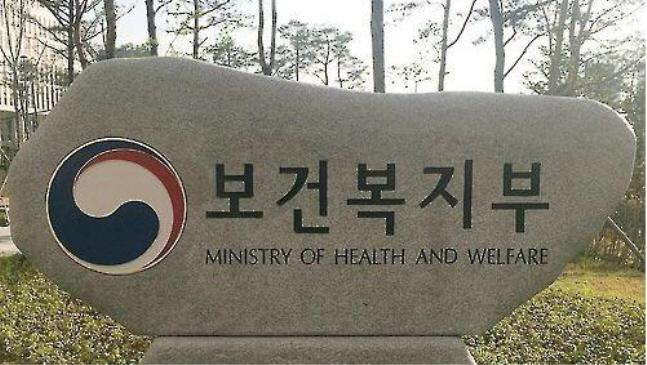 """한·중·일 보건장관회의 """"보편의료·감염병 협력 대응"""""""